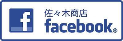 sasaki facebook